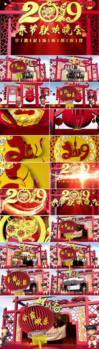 4K猪年春节联欢晚会