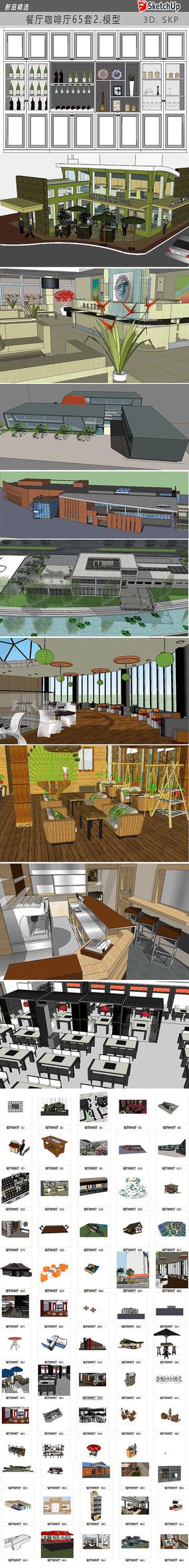 餐厅咖啡厅模型