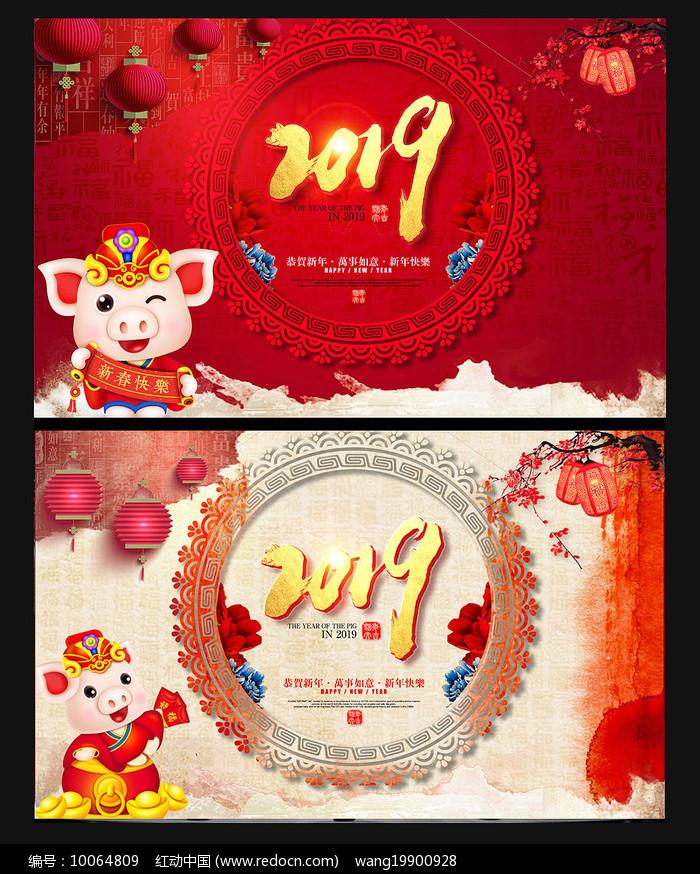 创意2019猪年宣传海报设计图片