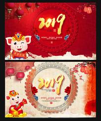 创意2019猪年宣传海报设计