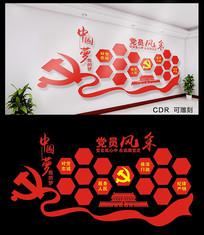 创意党员风采党建活动室文化墙