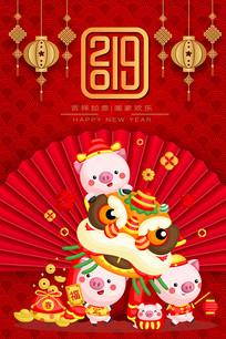 创意喜庆红色春节海报