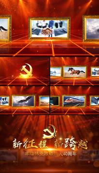 党政历史回顾图片展示AE模板 aep