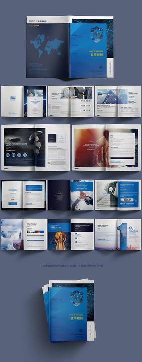 高端商务画册模板设计