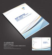 科技动感画册封面设计