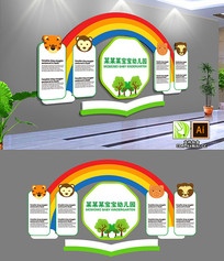 绿色彩虹校园文化幼儿园文化墙