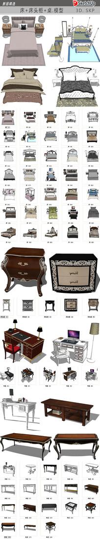 欧式家具模型