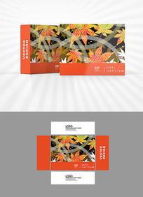 清新枫叶包装盒设计