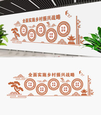 乡村振兴战略文化墙