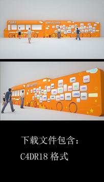 项目墙舞美设计