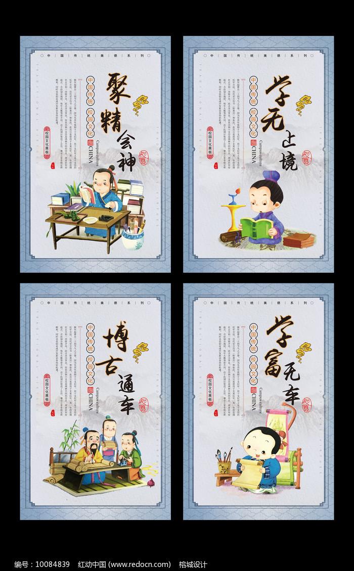 校园传统文化宣传展板图片