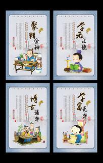 校园传统文化宣传展板