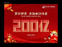 新年销售业绩红包墙