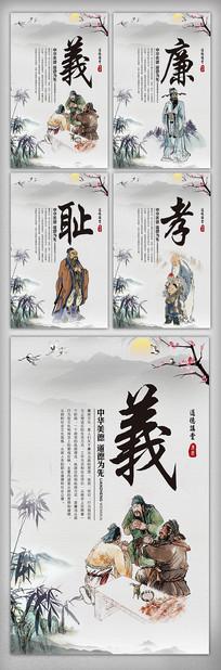 中国风传统文化道德讲堂宣传展板