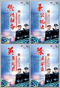 中国风警队文化展板