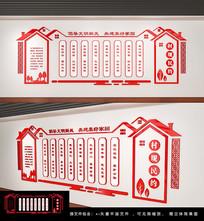 中国风社区村规民约文化墙展板