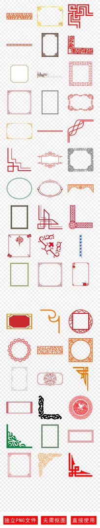 中式古典中国风边框花纹素材