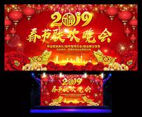2019春节联欢晚会舞台背景