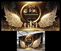 2019金色翅膀签到处背景板