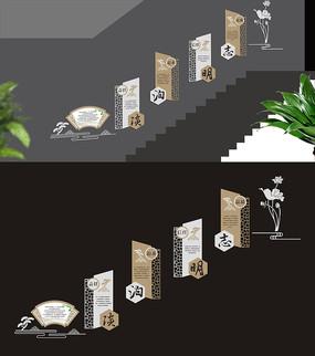 淡泊明志校园楼梯文化墙
