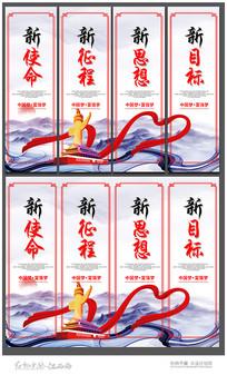 党建文化挂画宣传设计
