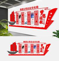 帆船红色企业文化墙
