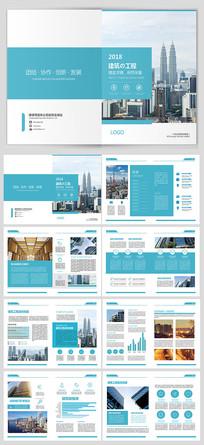 建筑工程宣传手册设计
