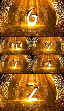 金色10秒倒计时片头AE视频模板
