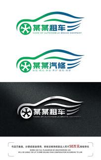 汽修店租车店名车通用logo PSD