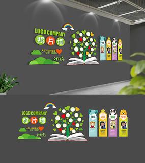校园卡通幼儿园文化墙设计