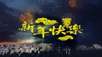 新年快乐祝福AE视频模板