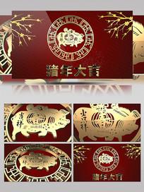 喜庆新年猪年开场动画AE视频模板