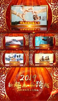 震撼年会图文展示AE视频模板