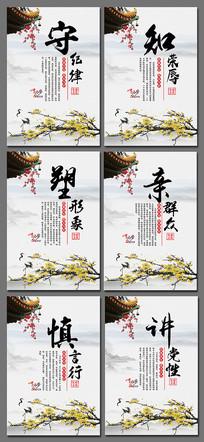 中国风党风廉政建设宣传栏