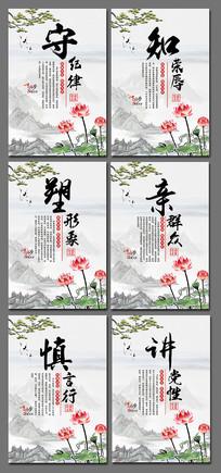 中国风廉政文化标语