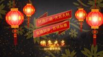 猪年贺新春祝福AE视频模板