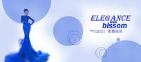 大气服装网站banner设计