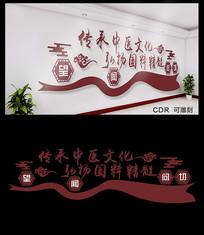 简约中医文化墙设计