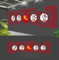 圆形校园传统礼仪文化墙