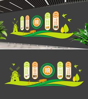 最新校园餐厅文化墙
