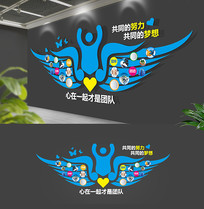 原创蓝色企业翅膀照片墙
