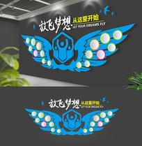 原创蓝色团队翅膀照片墙