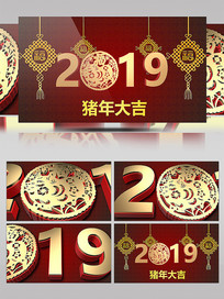 2019年猪年新春祝福AE视频模板