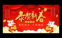 2019新春佳节宣传海报