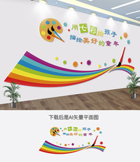 创意绘画文化墙设计模板