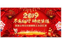 红色2019猪年文艺晚会背景