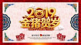 金猪贺岁春节海报设计