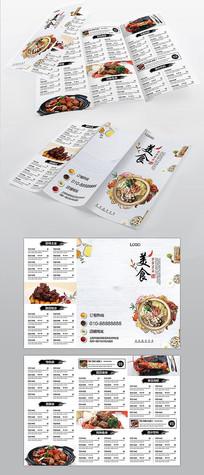 美食餐厅菜单三折页设计