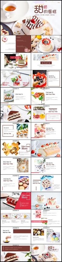 甜点餐饮行业宣传美食PPT