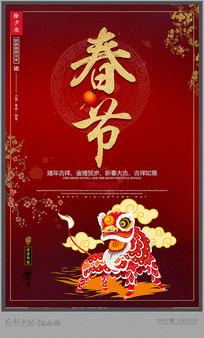 喜庆春节海报设计